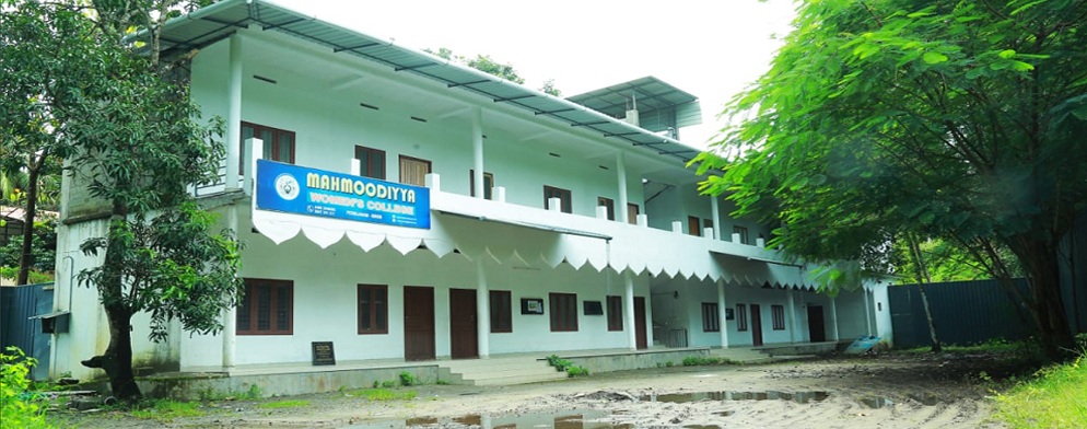 Mahmoodiyya Womens College