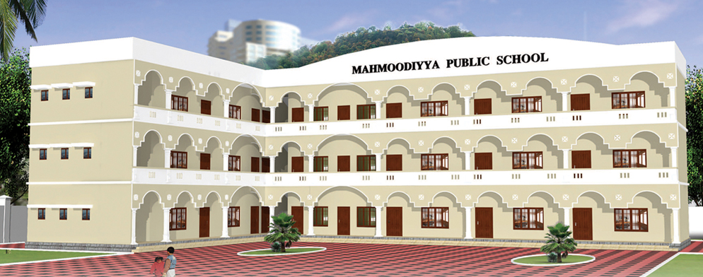 Proposed Mahmoodiyya Public School Block Varanthrappilly