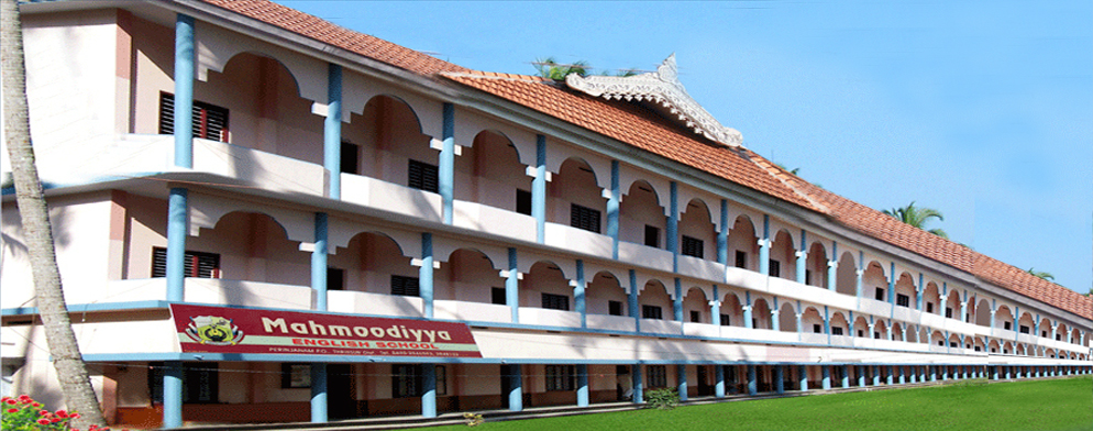 Mahmoodiyya English School